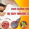 dinh-duong-cho-nguoi-bi-suy-nhuoc-co-the